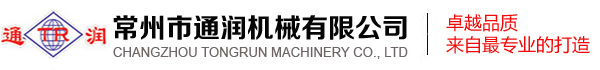 CHANGZHOU TONGRUN MACHINERY.,LTD